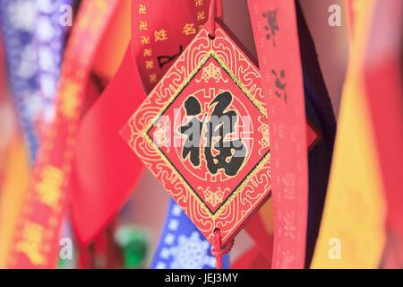 PÉKIN-10 AOÛT 2015. Cartes de souhaits ornées accrochées sur un rack dans un temple bouddhiste. Selon une vieille Banque D'Images