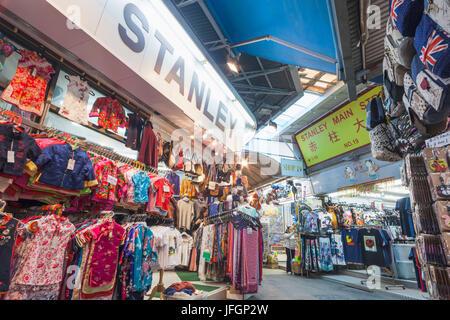 La Chine, de Hong Kong, Stanley Market Banque D'Images