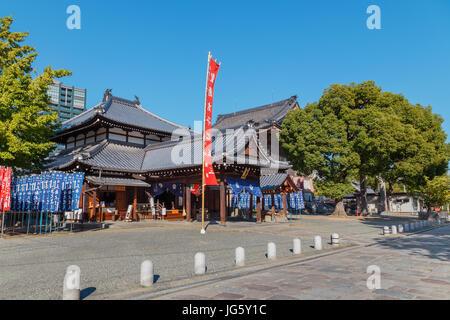Temple toko-dans un sous temple de Temple Shitennoji à Osaka, Japon Banque D'Images