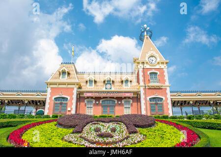 Disneyland l'Hôtel de Ville et de la gare, Hong Kong Disneyland