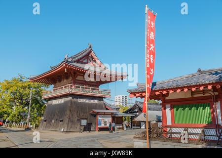 Le Clocher du nord au temple Shitennoji à Osaka, Japon Banque D'Images