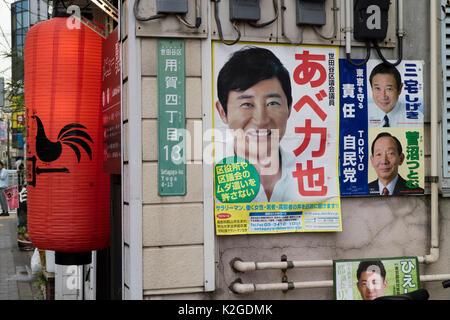 Tokyo, Japon - 11 mai 2017: des affiches électorales dans les rues de Tokyo Banque D'Images