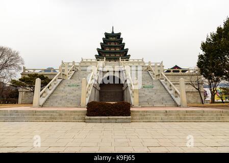 Séoul, Corée du Sud - 31 décembre 2016 - vue sur le musée folklorique national de Corée dans la partie nord-est Banque D'Images