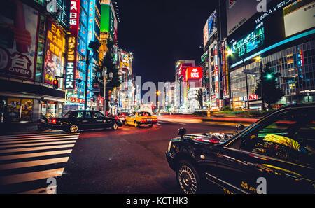 Une vue imprenable sur Shinjuku à Tokyo Banque D'Images