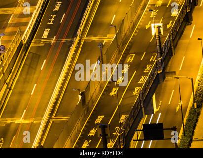 Amazing Tokyo by night, Shinjuku, Tokyo, Japon Banque D'Images