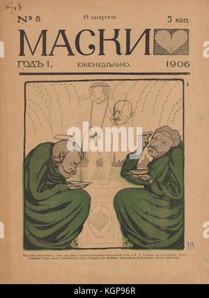 Couverture du journal satirique russe maski (masques) montrant deux hommes habillés en moines orthodoxes russes Banque D'Images