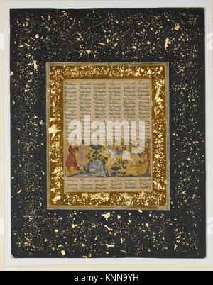 Yazdegird j'ai lancé à la mort par l'eau de cheval , d'un folio Shahnama (Livre des Rois) rencontré DP159355 Yazdegird Banque D'Images