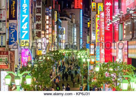 Scène de nuit Feux Shinjuku Tokyo Banque D'Images