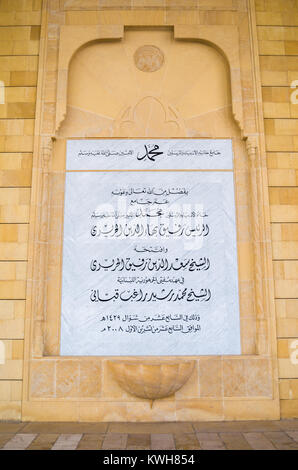 Beyrouth, Liban, 03 avril - 2017: plaque de visiter les lignes directrices de la belle mosquée Mohammad Al-Amin Banque D'Images
