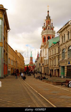 Moscou, Russia-April 9:2015, Moscou est la capitale et ville la plus peuplée de la Russie, avec 12,2 millions de résidents dans les limites de la ville et 17,1 milli