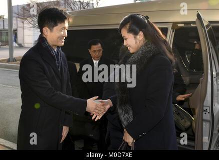 Paju, Seoul, Corée du Sud. Jan 21, 2018. Jan 21, 2018-Dorasan CIQ, Korea-North Sud chef de délégation Olympique Banque D'Images