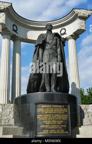 Moscou, Russie - 17 mai 2014: Monument à l'empereur Alexandre II, le Tsar libérateur dans une journée ensoleillée. Banque D'Images