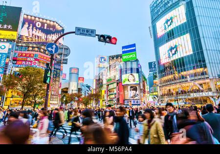 Croisement de Shibuya Tokyo Japon Hachiko Square Banque D'Images