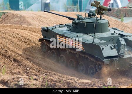 Alabino, région de Moscou, Russie - le 29 juillet 2017: démonstration d'armes et de matériel militaire à l'International technico-militaire de l'armée forum