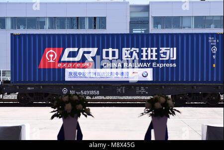 La société Shenyang Blower, la société Shenyang Blower, la Chine. Mar 20, 2018. Shenyang, Chine du 20e Mars 2018: Banque D'Images