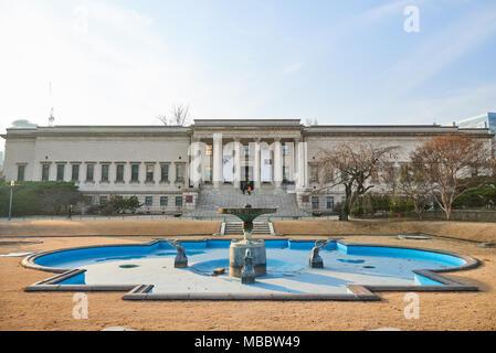 Séoul, Corée - 9 décembre 2015: association MMCA Deoksugung dans. Association MMCA est le Musée National d'Art moderne et contemporain, en Corée. Banque D'Images