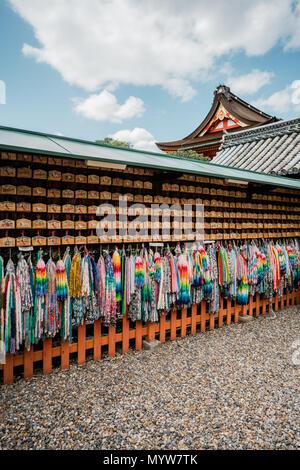 Fushimi Inari-taisha Banque D'Images