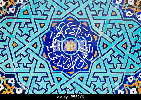 Carreaux décoratifs à Masjed-e mosquée Jameh ou mosquée du vendredi, Yazd, Iran Banque D'Images