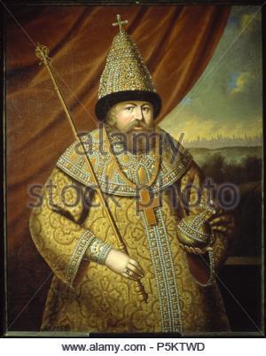Le Tsar Alexis de Russie (1629-1676) par l'artiste du xviième siècle. Musée: le château de Gripsholm. Banque D'Images