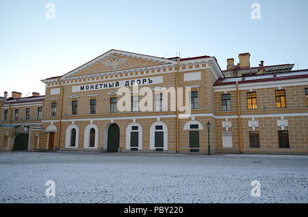 Saint Petersburg, RUSSIE - 29 Décembre, 2015. Saint-pétersbourg état Mint. Inscription en russe - Mint Banque D'Images