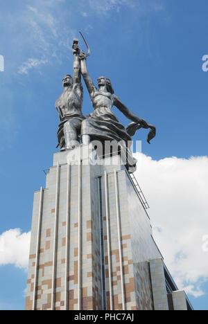 Monument ouvrier et Kolkhozienne de VVC. Moscou. La Russie Banque D'Images