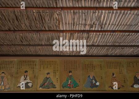 Le Japon, nord-est de Kyoto, Temple Shisendo (construit en 1641 par le poète Ishikawa Jozan), Vue intérieure détaillée montrant un plafond en bambou et roseau Banque D'Images