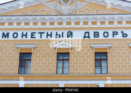 Saint Petersburg. Russie - le 12 janvier 2018: neuf dans la forteresse Pierre et Paul en hiver Banque D'Images