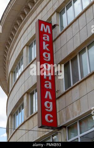 Le signe au-dessus de McDonalds (донълдс Azaif Azaif) restaurant sur la rue commerçante principale (Knyaz Alexandre Ier), Plovdiv, Bulgarie. Banque D'Images