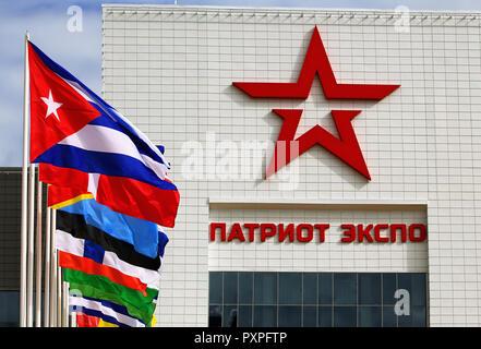 Région de Moscou - 9 SEPTEMBRE: symbole de la force militaire internationale Forum technique et les bannières des pays participants - le 9 septembre, 20