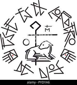Hand drawn vector illustration ou dessin d'un symbole de l'agneau de Jésus Christ et une phrase en espagnol qui signifie: c'est l'Agneau de Dieu Banque D'Images