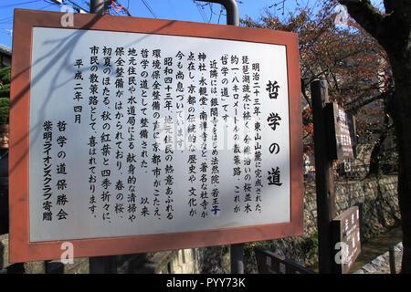 Kyoto, Japon - 2010: La promenade du philosophe est un sentier pédestre qui suit une cerise-canal bordé d'arbres à Kyoto, entre Ginkaku-ji Nanzen-ji et Banque D'Images