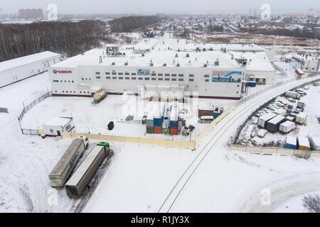 Novosibirsk, Russie. 13Th Nov, 2018. NOVOSIBIRSK, RUSSIE - 13 NOVEMBRE 2018: une vue d'une usine de confiserie Orion à Novossibirsk. Groupe Orion sud-coréen de l'entreprise de confiserie est l'un des principaux fabricants de biscuits, chewing-gum, et des collations. Kirill/Kukhmar Crédit: TASS ITAR-TASS News Agency/Alamy Live News Banque D'Images