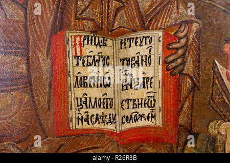 Une Bible ouverte avec une citation en grec à partir des écritures. Jésus Christ est maintenant e livre.