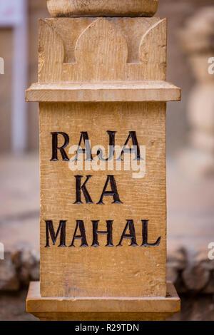 L'affichage à l'intérieur de pierre le fort de Jaisalmer dans le désert du Rajasthan en Inde Occidentale