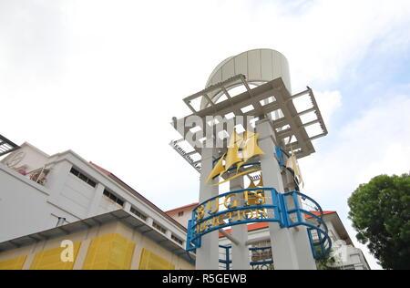 Quartier Commerçant de Bugis Junction à Singapour Banque D'Images