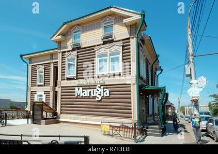 Maison en bois, centre-ville historique, à Irkoutsk, en Sibérie, Russie Banque D'Images