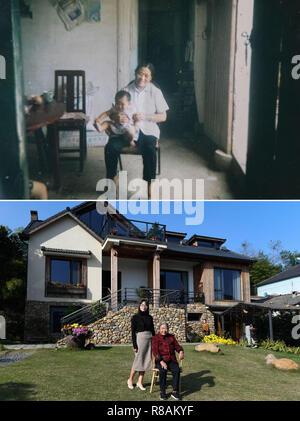 (181214) -- BEIJING, 14 décembre 2018 (Xinhua) -- La partie supérieure de ce combo photo prise en septembre 1996 montre Xu Miaoxiang holding sa fille de 11 mois, petite-fille fil Qingxia à leur maison d'adobe. À cette époque, ils vivaient dans une maison de deux étages avec adobe le premier étage comme salles de séjour et le deuxième étage à l'autre des outils agricoles. La partie inférieure de la combo photo prise par Huang Zongzhi le 26.11.27, 2018 montre fil Qingxia (L) et ses 75 ans, grand-mère posant pour la photo devant leur nouvelle maison. L'ancienne vieille maison a été reconstruite plus tard d'être une maison d'hôtes. (Xinhua) (wyl) Banque D'Images