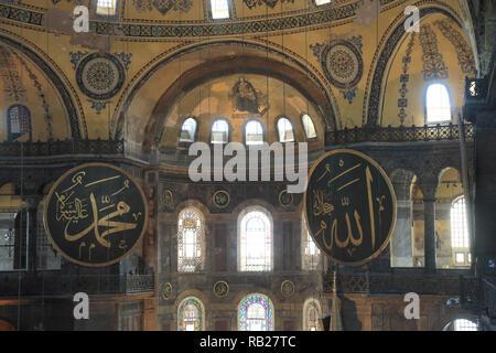L'intérieur, de l'architecture Byzantine, Sainte-Sophie, Aya Sofya, UNESCO World Heritage Site, Istanbul, Turquie, Europe Banque D'Images