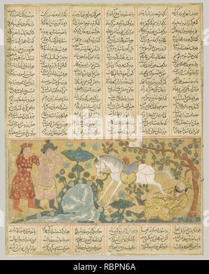 Yazdegird 'j'ai lancé à la mort par l'eau, des chevaux d'un folio Shahnama (Livre des Rois) Banque D'Images