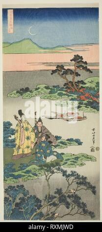 Le ministre Toru (Toru pas Otodo), de la série 'Mirrors de poèmes japonais et chinois (Shiika shashinkyo)'. Katsushika Hokusai?? ??; Japonais, 1760-1849. Date: 1828-1839. Dimensions: 50,6 x 22,7 cm. Gravure sur bois en couleur; nagaban. Origine: Japon. Musée: le Chicago Art Institute.