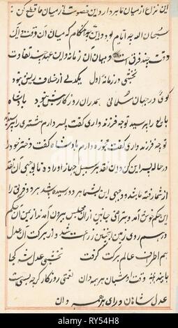 La page de contes d'un perroquet (Tuti-nama): texte page, c. 1560. L'Inde, l'Empire moghol, règne d'Akbar, 16ème siècle. Encre sur papier Banque D'Images