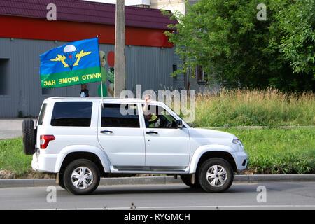 La machine célèbre le jour de troupes aéroportées Patriot au cours de l'Armée forum militaire technique-2016 Russie Berezniki 2 Août 2018