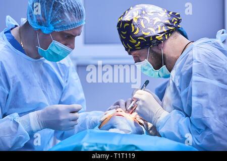 L'opération sur l'œil. La chirurgie de la cataracte