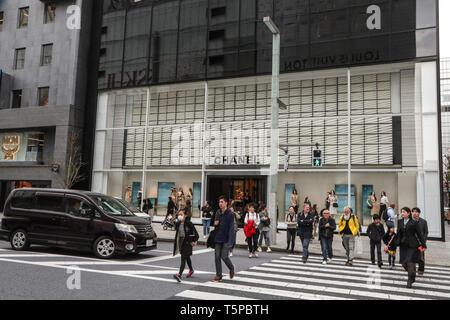 Les magasins de luxe À TOKYO Banque D'Images