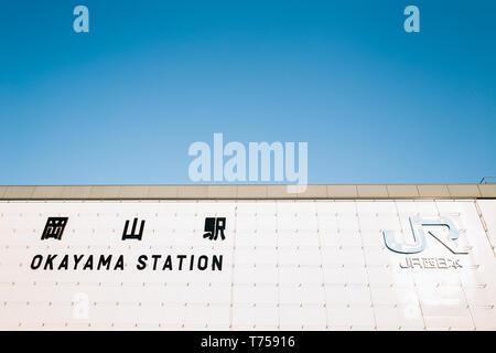 Okayama, JAPON - 15 Avril 2019: la gare JR Okayama Banque D'Images