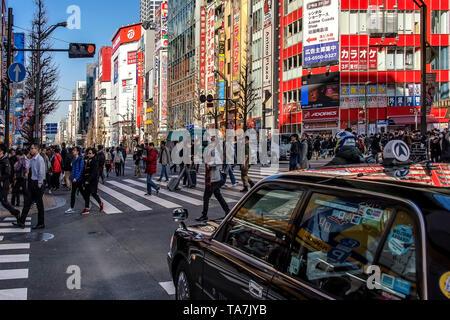 Quartier d'Akihabara à Tokyo, Japon