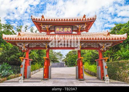 Shureimon porte du château de Shuri dans okianawa