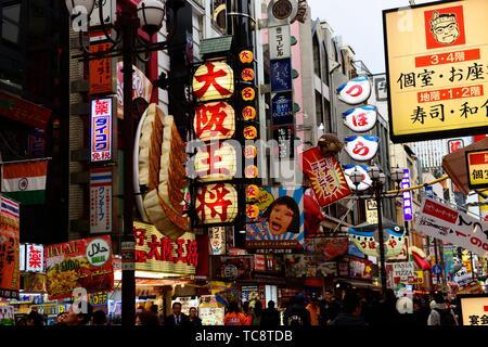 Dotombori salon, la Ville d'Osaka, Japon, Asie. Banque D'Images