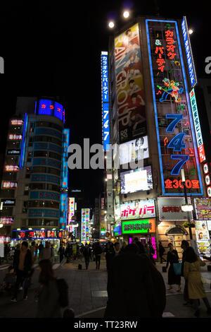 L'architecture à Shinjuku, quand vu la nuit, est vraiment unique en son genre. Et l'ambiance est incroyable! Banque D'Images
