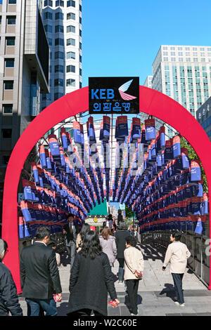 Fête des lanternes qui a lieu chaque année en novembre, Rue Cheonggye river, Séoul, Corée, Asie Banque D'Images